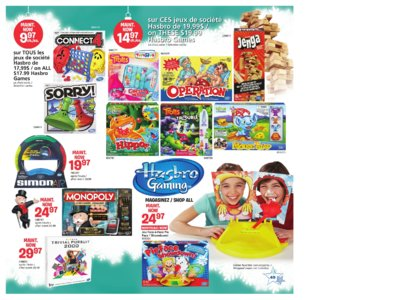 Catalogue (circulaire) Toys'R'Us Canada Noël 2016 page 49