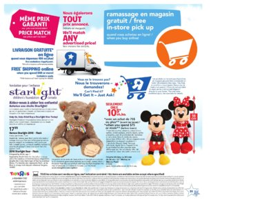 Catalogue (circulaire) Toys'R'Us Canada Noël 2016 page 51