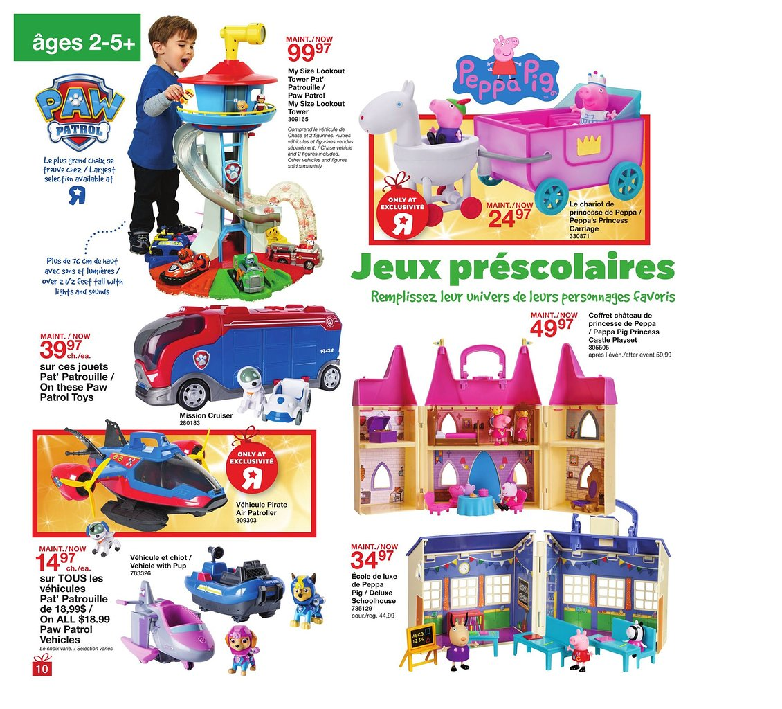 catalogue circulaire toys r us canada no l 2017 catalogue de jouets. Black Bedroom Furniture Sets. Home Design Ideas