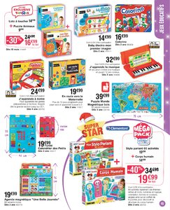 Catalogue Toys'R'Us Noël 2017 page 45